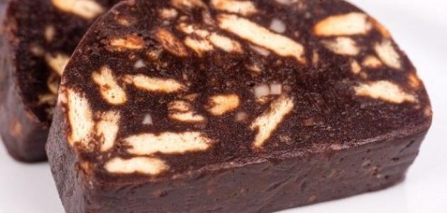 حلى الشوكولاتة والبسكويت