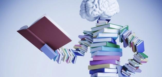 كيف تطور ذكائك