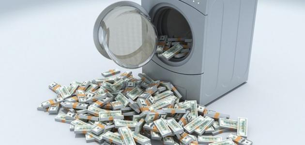 تعريف غسيل الأموال