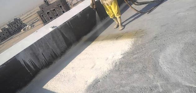 طرق عزل الأسطح الخرسانية