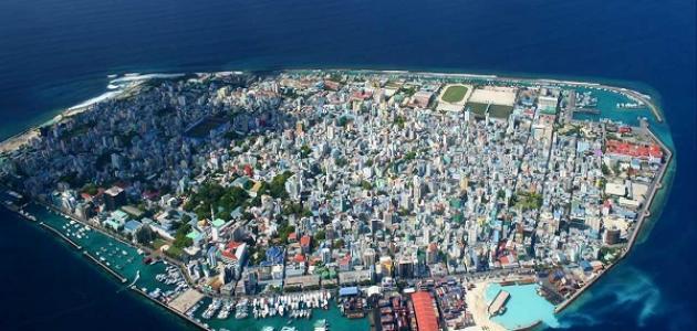 عاصمة جزر المالديف موقع مصادر