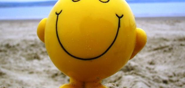 مقال عن السعادة