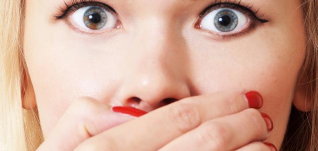 كيف ازيل رائحه الفم الكريهة