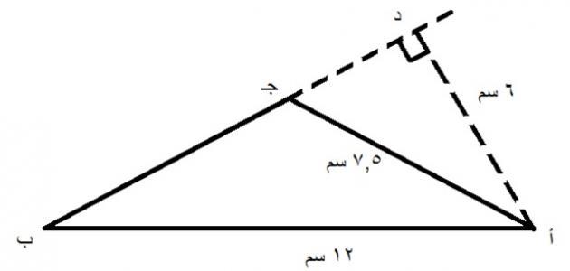 كيف أحسب مساحة المثلث موقع مصادر