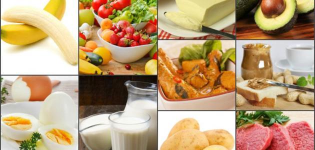 أكلات تنقص الوزن موقع مصادر