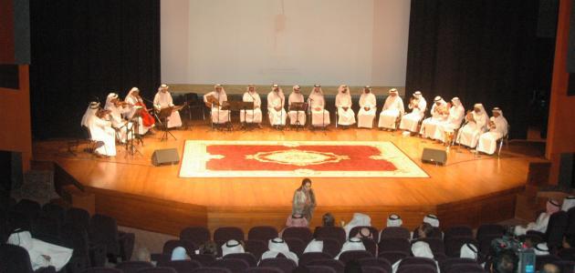 مسرح قطر الوطني