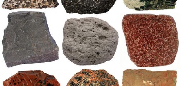 أنواع الصخور النارية موقع مصادر