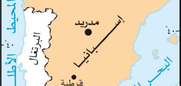 أين تقع إسبانيا موقع مصادر
