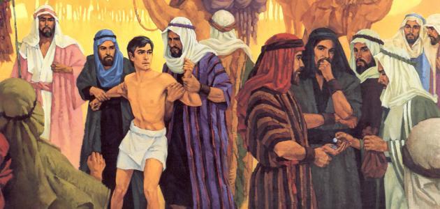عدد أخوة يوسف