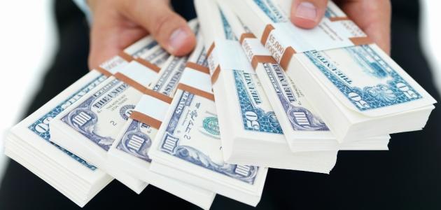 كيف أحصل على المال الحلال موقع مصادر