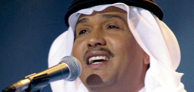 كلمات مهما يقولون محمد عبده