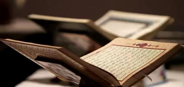 ما فائدة قراءة القرآن