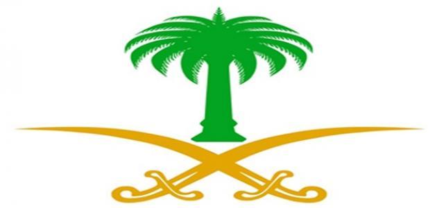 إلى ماذا يرمز السيفان في شعار المملكة العربية السعودية موقع مصادر
