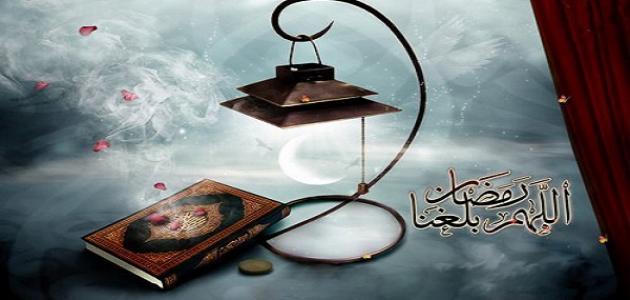 بماذا يثبت دخول شهر رمضان موقع مصادر
