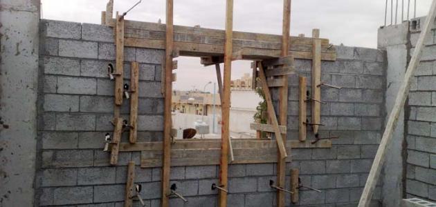 مراحل بناء المنزل