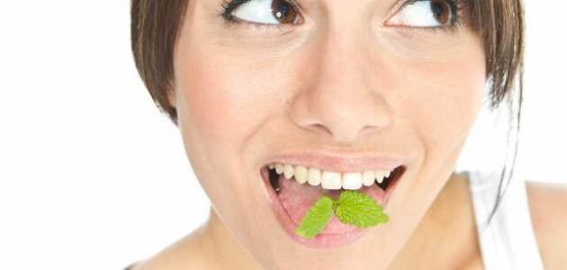 وصفة لإزالة رائحة الفم