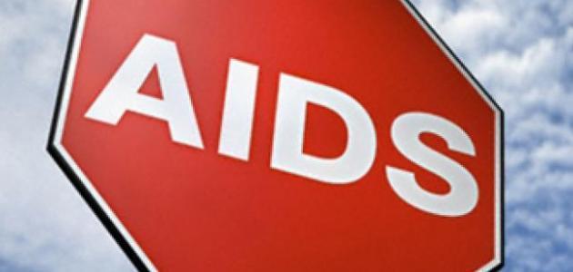 كيف ينتقل الإيدز