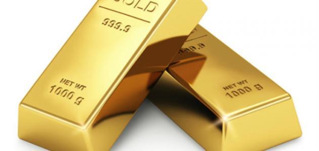كم وزن سبيكة الذهب موقع مصادر