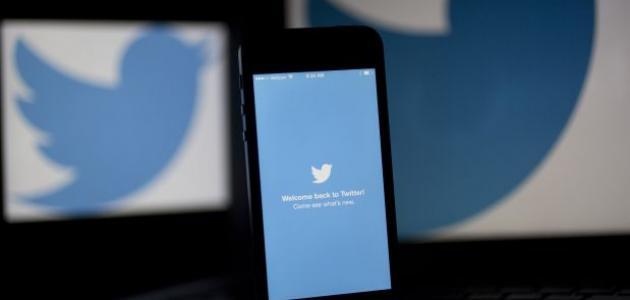 كيف تستخدم تويتر في الجوال