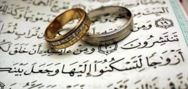 خطوات الزواج في الإسلام موقع مصادر