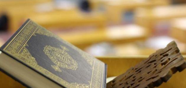 مفهوم العبادة في الإسلام