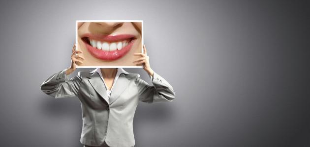 طريقة فعالة لتبييض الاسنان