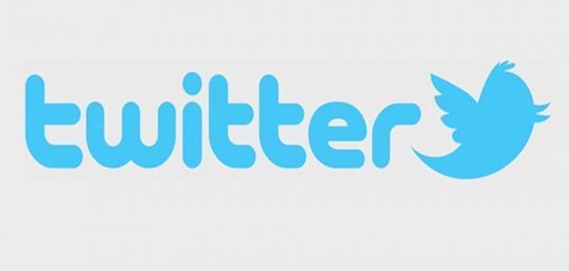 طريقة إلغاء حساب في التويتر