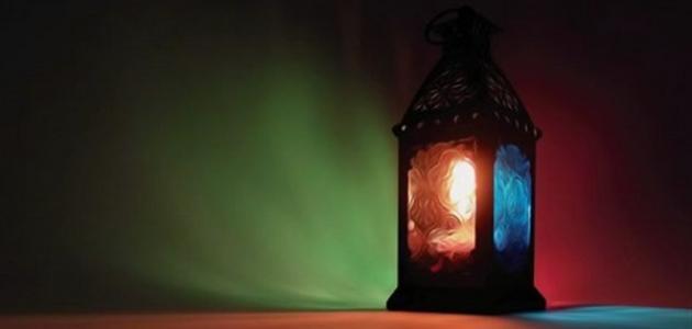 كيفية قضاء يوم رمضان
