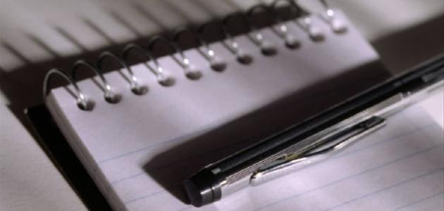 كيف تصنع دفتر