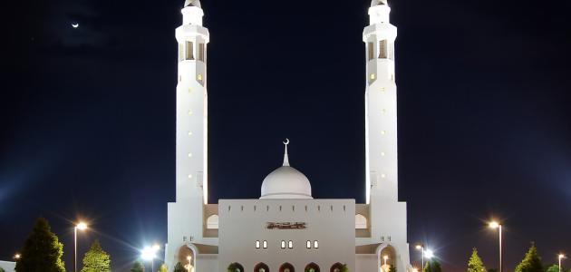 أهمية بناء المساجد وعمارتها في الإسلام