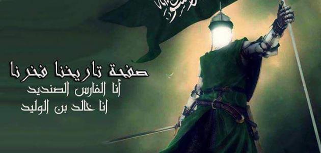 من هو خالد بن الوليد