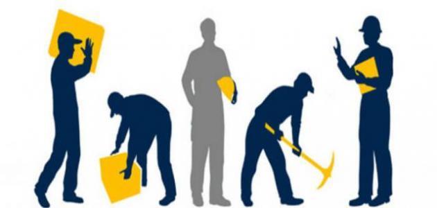 أهمية العمل في حياة الفرد والمجتمع