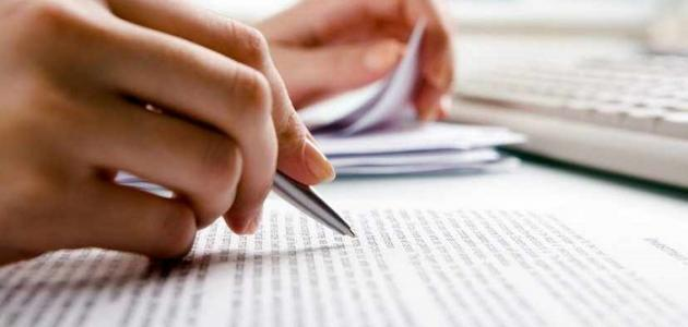 طريقة كتابة خطة بحث