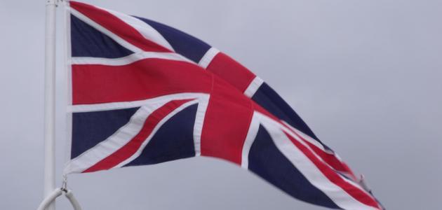 ما عاصمة انجلترا موقع مصادر