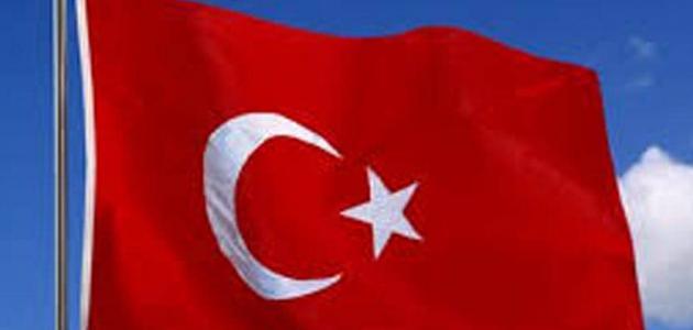 في أي قارة تقع تركيا موقع مصادر