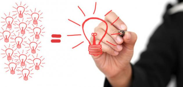 الفرق بين الإبداع والابتكار