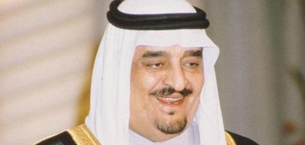 بحث عن الملك فهد موقع مصادر