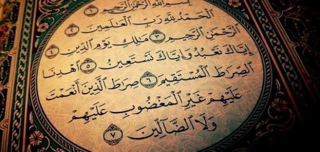 ما هو عدد الأنبياء الذين ذكرهم القرآن