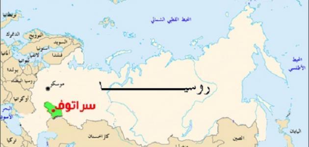 أين تقع دولة روسيا موقع مصادر
