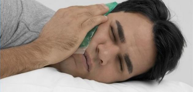طريقة لعلاج وجع الأسنان