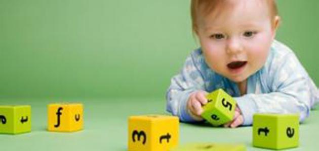 كيف أطور ذكاء طفلي
