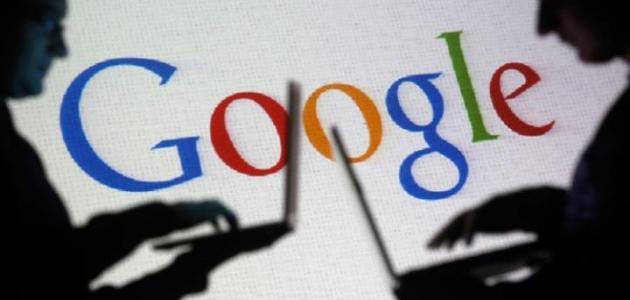 بحث متقدم عن جوجل موقع مصادر