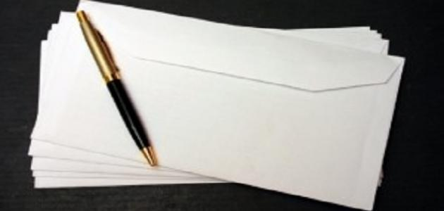 كيفية كتابة خطاب رسمي