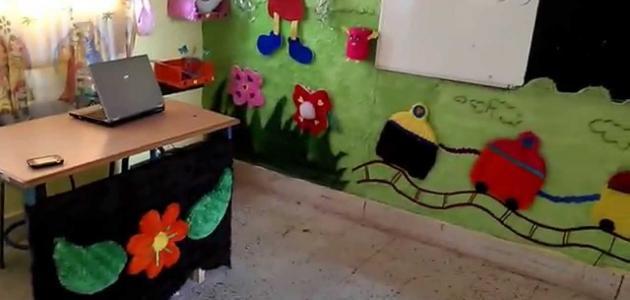 أفكار لتزيين فصول رياض الأطفال