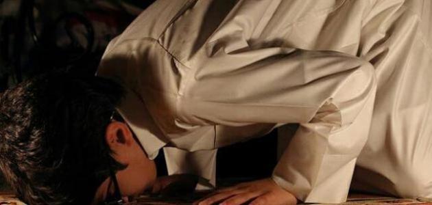 كيفية سجود السهو في الصلاة