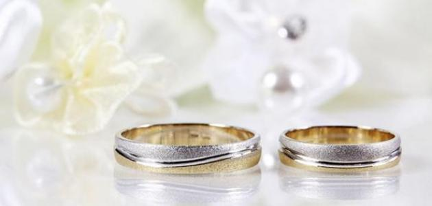 ما معنى الزواج في الشريعة الإسلامية
