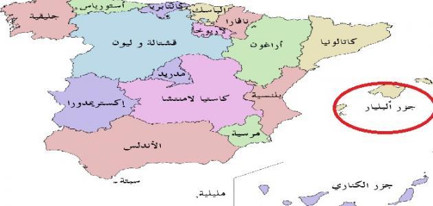 أين تقع جزر البليار التابعة لإسبانيا موقع مصادر