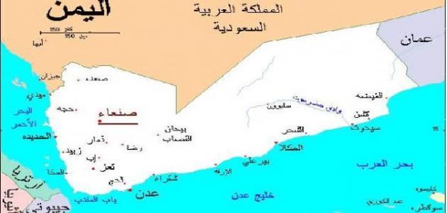 ما هي حدود اليمن موقع مصادر