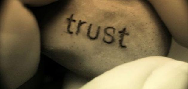 كيف تثق بنفسك