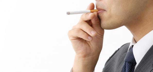 هل التدخين يبطل الوضوء